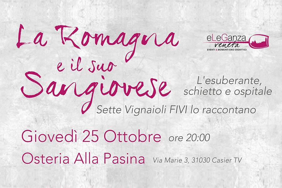 La Romagna e il suo Sangiovese: giovedì 25 ottobre